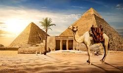 Египет из Казани через Израиль