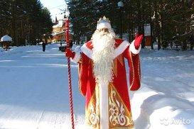 Новый Год в гостях у Деда Мороза!