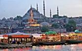 Проведи выходные необычно- отправляйся в Стамбул!