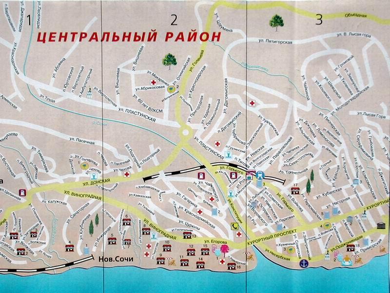 карта …>>>.